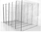 Масса закалённого стекла
