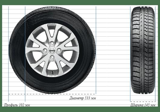 Масса шин Chevrolet 145/70R13 min