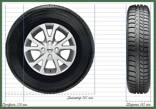 Масса колес Mazda 165/70R13 min