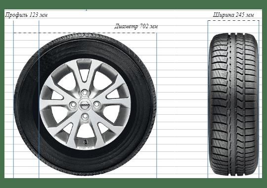 Масса колес Genesis 245/50R18